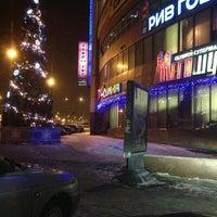 Снимок сделан в ТК «Озерки» пользователем Vasia 1/12/2013