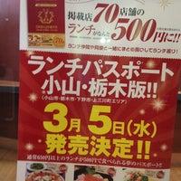 3/5/2014にtaka4_occhiが進駸堂 中久喜本店で撮った写真