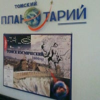 Снимок сделан в Томский Планетарий пользователем Maria B. 2/2/2013