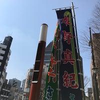 3/28/2017にRumiが笠間出世稲荷大明神 明治座分社で撮った写真