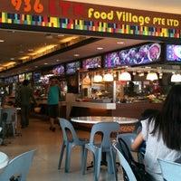 1/8/2011にDavid W.が桃园美食村 LTN EC  936 Food Villageで撮った写真