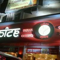 10/23/2011 tarihinde Omar ع.ziyaretçi tarafından Spice'de çekilen fotoğraf