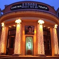 รูปภาพถ่ายที่ Avrora Cinema โดย Светлана เมื่อ 2/8/2012