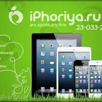 Снимок сделан в iPhoriya.ru пользователем iPhoriya.ru 4/22/2013
