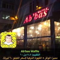 2/26/2018 tarihinde Hossam A.ziyaretçi tarafından Ab'bas Waffle'de çekilen fotoğraf