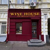 10/7/2013에 Kateryna P.님이 Wine House에서 찍은 사진