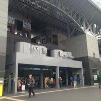Photo prise au Gare de Kyoto par Nami Y. le2/17/2013