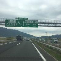 養老JCT - Route à 養老町