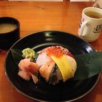 Menu - Ichiriki Sushi House - Westminster - 12 tips