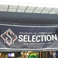 Foto scattata a SELECTION 新宿店 ベースボール館 da Takumi N. il 11/10/2018