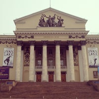 Foto diambil di Дворец на Яузе oleh Анна П. pada 5/3/2013
