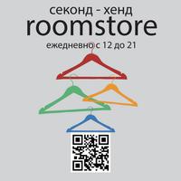 10/8/2013에 Room Store님이 Room Store에서 찍은 사진