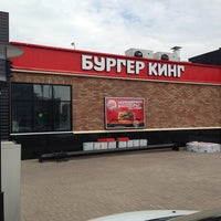 Снимок сделан в Burger King пользователем Vladimir K. 6/5/2013