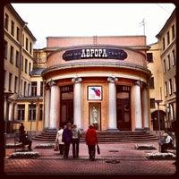 รูปภาพถ่ายที่ Avrora Cinema โดย Natalia B. เมื่อ 9/22/2012