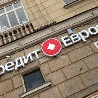 отп банк взять кредит наличными онлайн