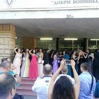 "Foto scattata a 35-то СОУ ""Добри Войников"" da ML D. il 5/25/2013"