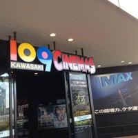 109 シネマズ 川崎