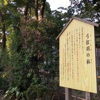 รูปภาพถ่ายที่ 弓弦羽の杜 โดย koryu m. เมื่อ 9/22/2018