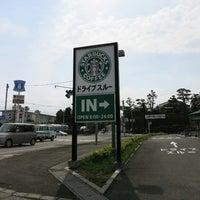 5/1/2013にGo T.がStarbucks Coffee 宮崎赤江店で撮った写真