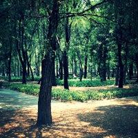 Photo prise au Bosque de Chapultepec par César S. le5/31/2013