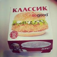 Снимок сделан в KFC пользователем Antonina 6/28/2013