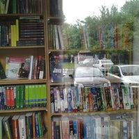 Kompjuter biblioteka - Knjižara - Bookstore