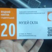 Foto tomada en Музей Скла por Polina F. el 7/20/2013