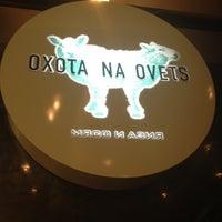 Foto tirada no(a) OXOTA NA OVETS por Валерий С. em 12/9/2012