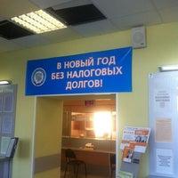 Снимок сделан в ИФНС Дзержинска пользователем Ilia D. 4/4/2013