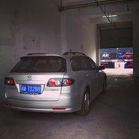 Das Foto wurde bei Chengdu International Circuit von 薛 京. am 3/21/2014 aufgenommen