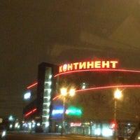 Снимок сделан в ТРК «Континент» пользователем Василий Ч. 1/29/2013