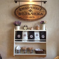 Foto tomada en Булочная Ф. Вольчека por Anastasia A. el 3/10/2015