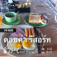 Снимок сделан в Doi Kham Resort пользователем Den 2/27/2013