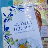 Dhc コミュニケーション スペース