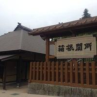 6/1/2013にnorman s.が箱根関所で撮った写真