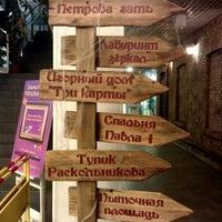 Foto diambil di Ужасы Петербурга oleh Irina S. pada 1/20/2013
