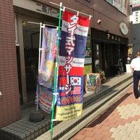 Foto tirada no(a) Asiaタイ式マッサージ札幌タイもみ por Nao O. em 8/29/2017