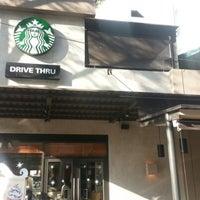 Снимок сделан в Starbucks пользователем Philipp N. 12/6/2012