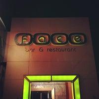 1/27/2013 tarihinde Elya I.ziyaretçi tarafından Face Club'de çekilen fotoğraf
