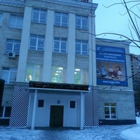 Foto diambil di Институт математики и информатики (ИМИ МГПУ) oleh Анастасия Ж. pada 1/10/2013