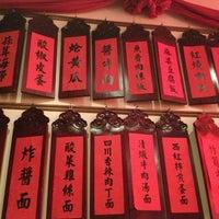Foto diambil di Baozi Inn oleh Libing W. pada 12/31/2012