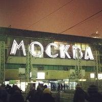 Где купить сигареты на павелецком вокзале сигареты оптом в новосибирске самые дешевые цены