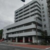 大森消防署 - 大田区 - 70 visitors