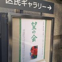 10/6/2018にKaoru S.が目黒区美術館で撮った写真