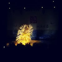 2/16/2013にTania L.がMemorial da América Latinaで撮った写真