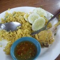 Kedai Makanan Islam Hajilee Restorant Danok Thailand