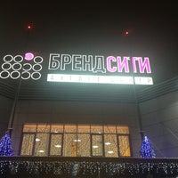 1/16/2013 tarihinde Irina K.ziyaretçi tarafından Аутлет центр Бренд Сити'de çekilen fotoğraf