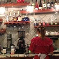 Foto scattata a Тетя Мотя / Tyotya Motya da Nastya Y. il 12/30/2012