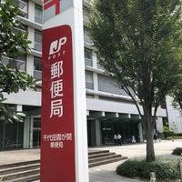 千代田霞が関郵便局