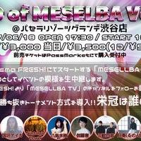 6/18/2017にはじめ 。.がPasela Resorts Grande 渋谷で撮った写真